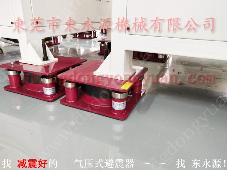 皮革烫平机减震装置防震器,气压式避震器 找东永源