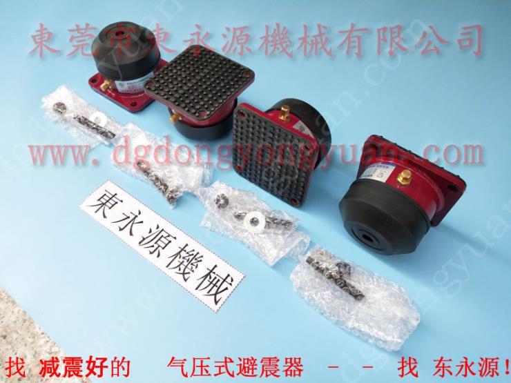 玩具厂设备避震器隔振脚,气压式避震器 选锦德莱