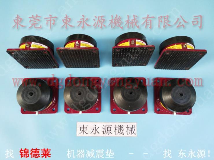 空气处理机组减震垫防振垫,气压式避震器 找东永源