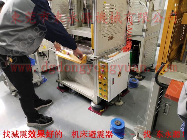 气体橡胶减震垫脚隔振脚,气压式避震器 找东永源