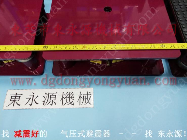 消减贴片机震动的气垫防震装置,模切机减震垫 选锦德莱