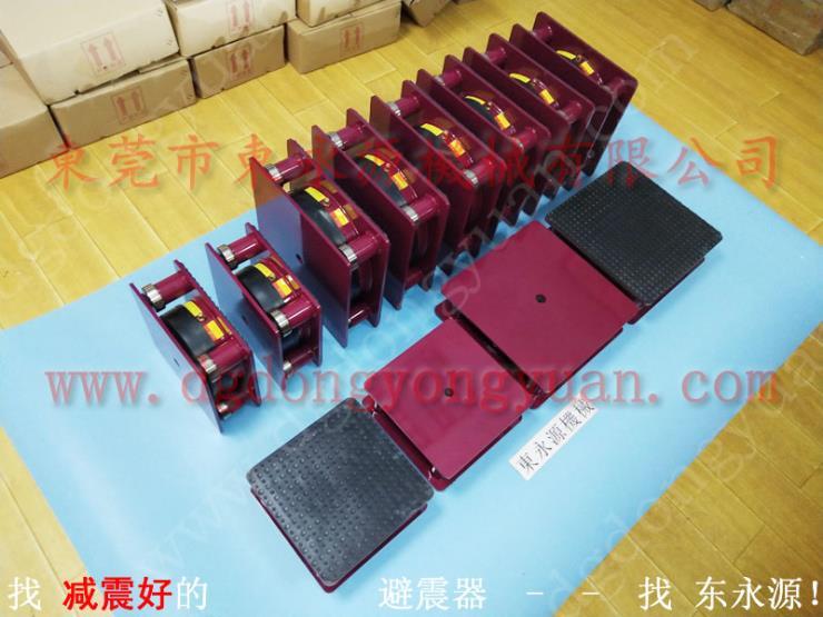 振动盘减震器防震脚,纸杯自动模切机防震垫 找东永源