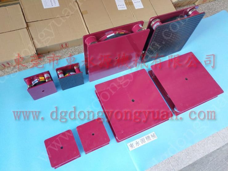 气泡袋生产线防震气垫垫铁,模切机减震垫 找东永源