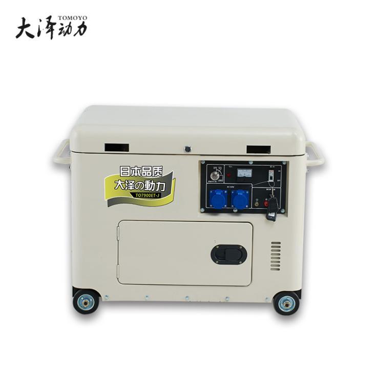 上海7kw柴油发电机手推式