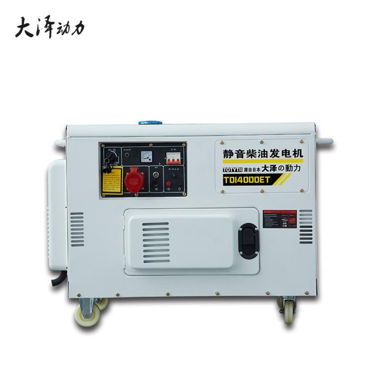 15kw静音柴油发电机功率广