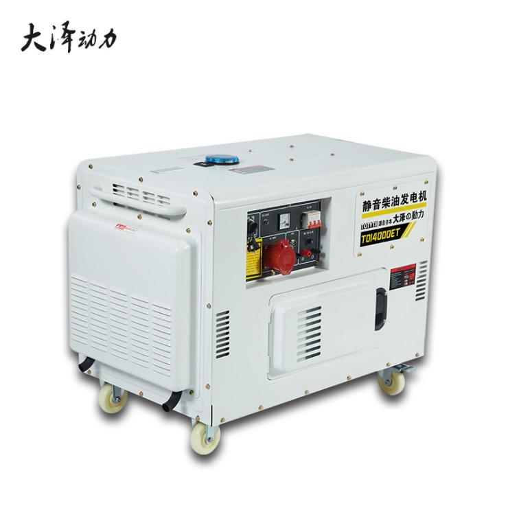 10kw静音柴油发电机承诺书