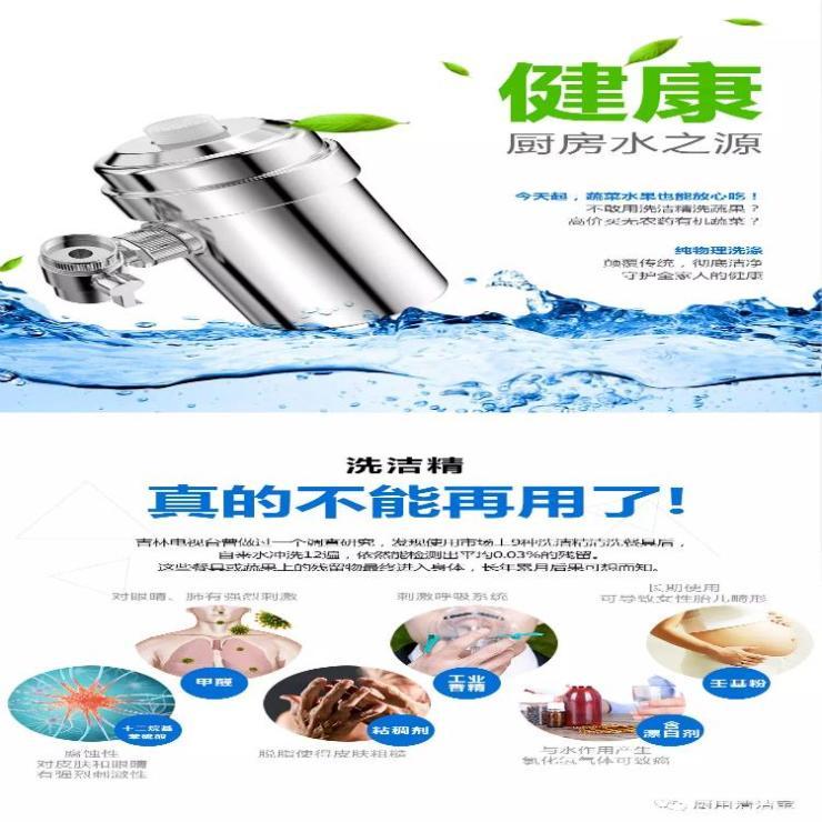 水喜宝官方代理水喜宝类似功能产品