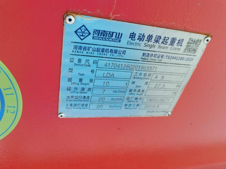 河南矿山10T仓库用起重机制作厂家