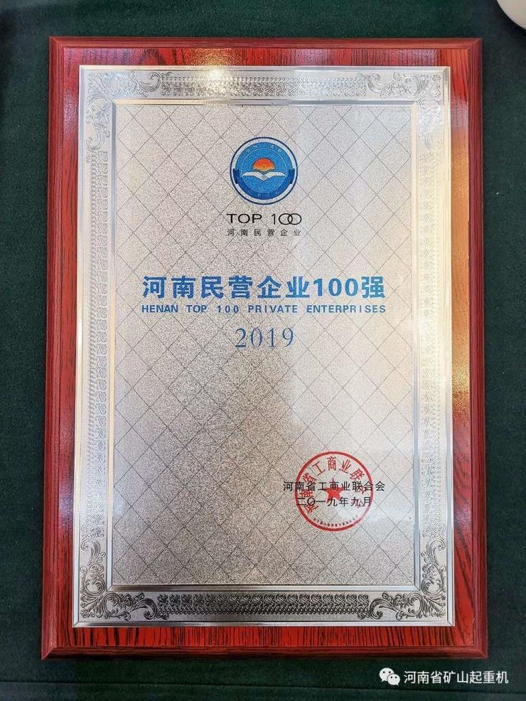 【河南省矿山】2.9吨电动葫芦双梁起重机验收标准