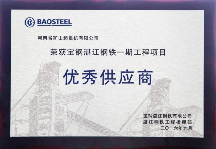 礦山集團20噸單梁橋式起重機價格便宜
