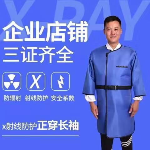 中国制造专业防辐射铅板厂家