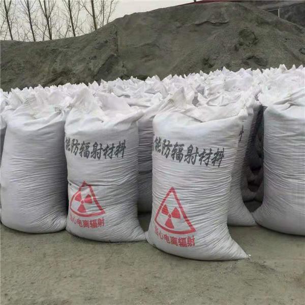 厂家直销防辐射铅水泥硫酸钡订货