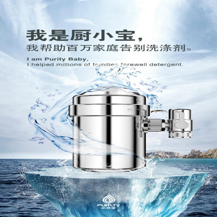 萍乡市水喜宝特约代理水喜宝厂家在哪里?