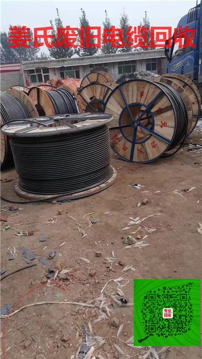 萍鄉架空鋁導線回收公司-加工廠