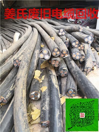 邯郸回收废铝线联系方式-欢迎来电