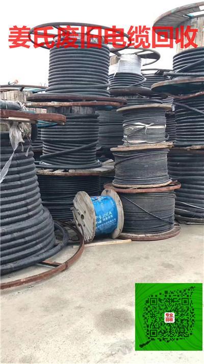 連云港廢舊電纜回收 今日廢舊電纜回收價格