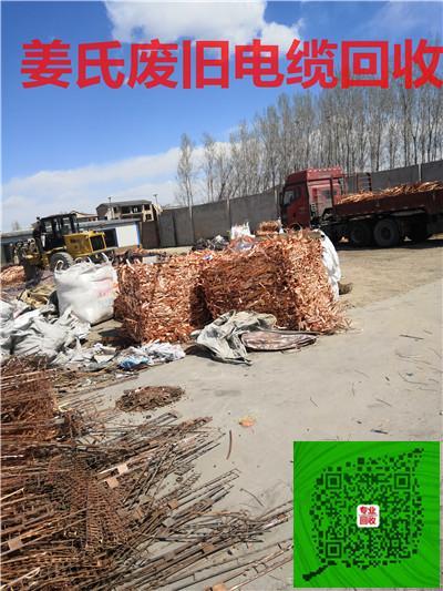 常德电缆回收公司二手电缆回收废电缆回收型号
