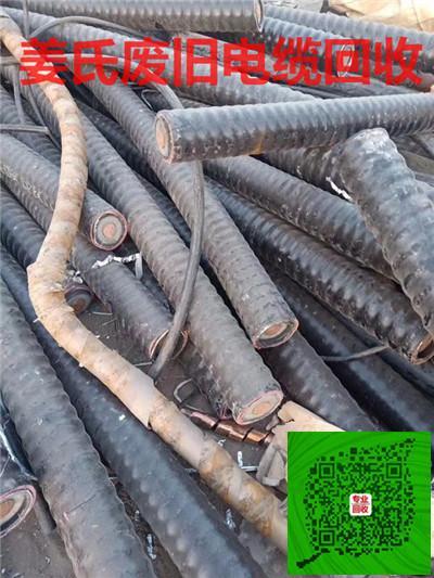 定西二手電纜回收 今日二手電纜回收價格
