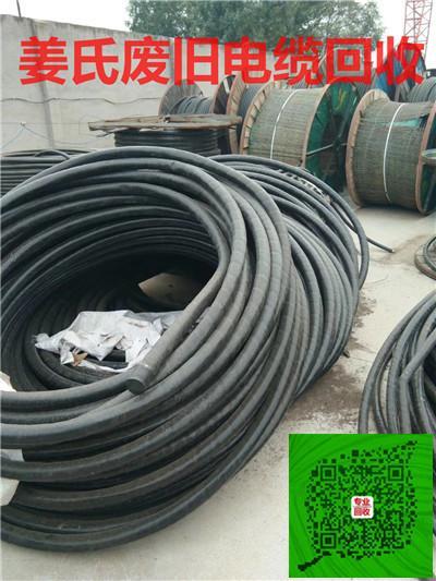 乌兰察布电缆回收公司二手电缆回收废电缆回收型号