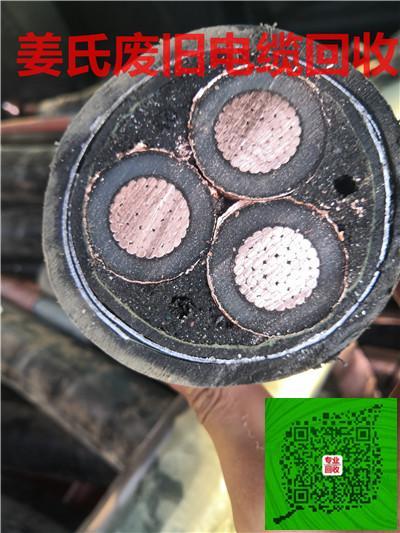 懷化電纜回收公司-加工廠