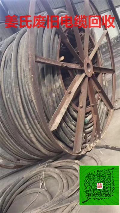 鐵嶺電線電纜回收 今日電線電纜回收價格