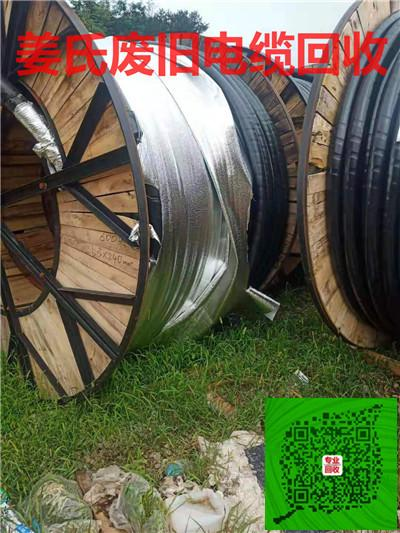 武威市铝电缆回收 武威市铝电缆回收公司力荐