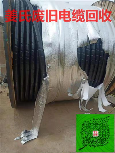 南平废线缆回收 今日南平废线缆回收价格浮动