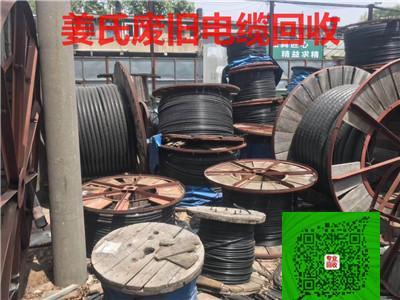 安慶通信電纜回收安慶電纜回收一覽表