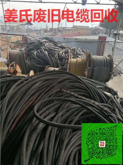 忻州市鋁導線回收