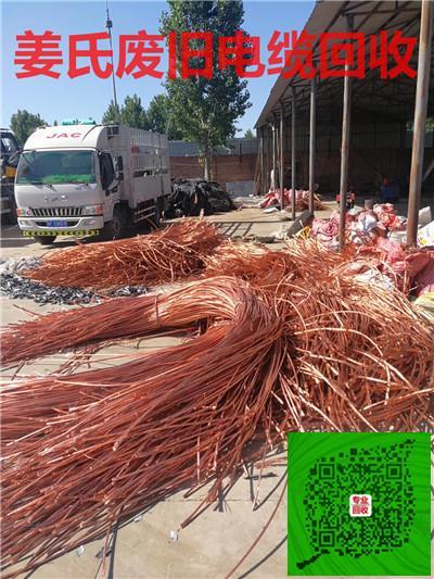 推荐 武安市电线电缆回收 回收电线电缆价格 武安市电线电缆回收公司