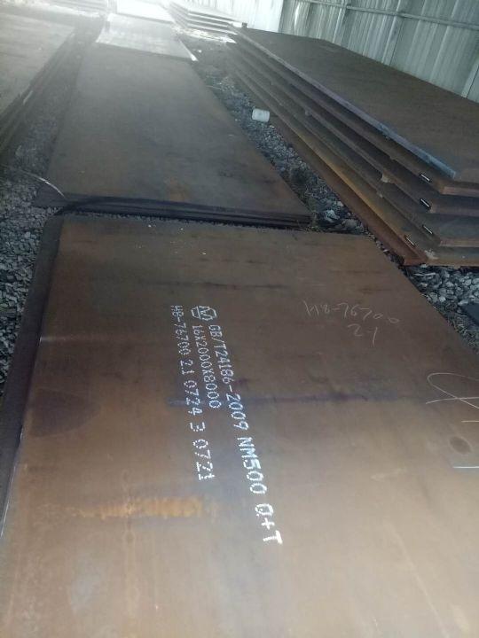 新聞:石家莊Q345QD橋梁板物美價廉