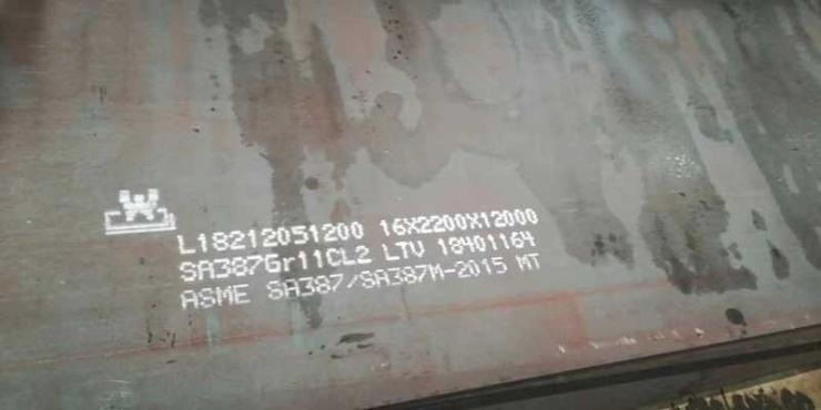 新闻:达州09MnNiDR容器板厂