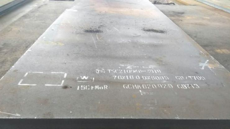 新聞:東營12Cr1MoVR容器板優質商家