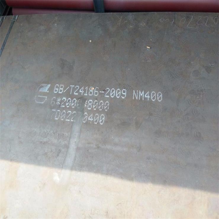 新闻:太原15CrMoR容器板优质商家