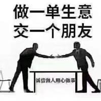 保定姜氏废旧物资回收有限公司