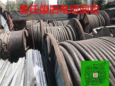 苏州市黄铜回收 苏州市黄铜回收公司支持