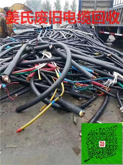 張家界通信電纜回收公司-加工廠
