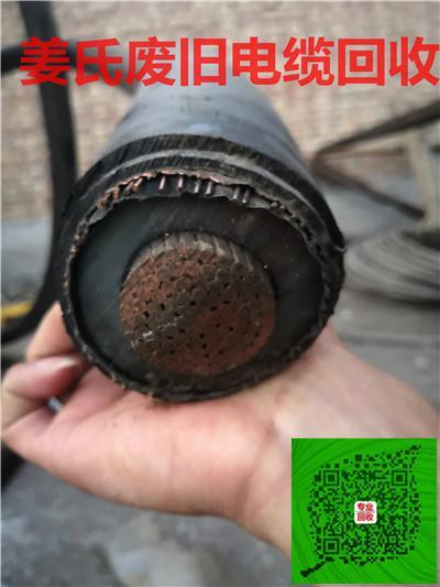 支持 灵寿县二手电缆回收 回收二手电缆价格 灵寿县二