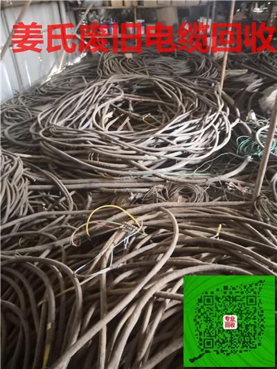 姜氏電纜回收