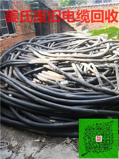 衡阳市馈线回收 衡阳市馈线回收公司支持