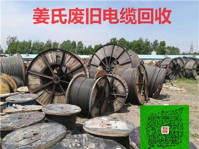 宁波市铝线回收 宁波市铝线回收公司厂家
