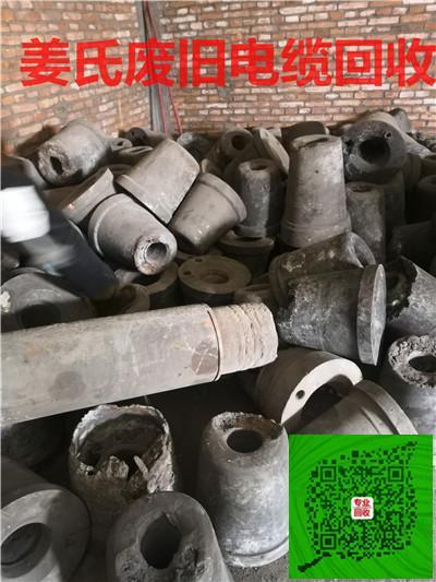 克拉玛依市铝导线回收 克拉玛依市铝导线回收公司热度