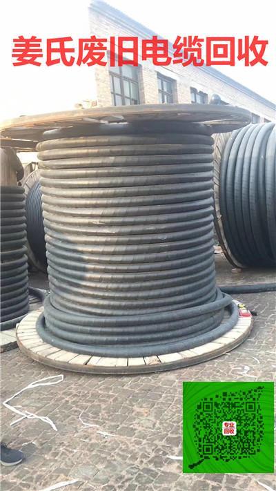 子长县废电缆回收 回收废电缆价格 子长县废电缆回收公司