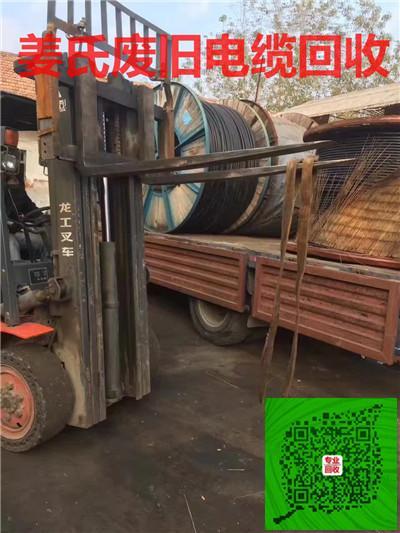 丹東架空線回收公司-加工廠