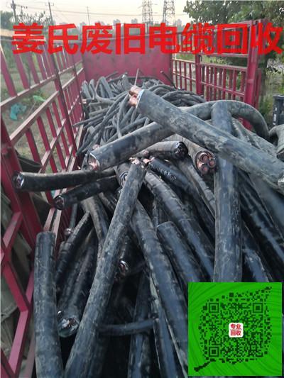 广安市旧电缆回收 广安市旧电缆回收公司推荐