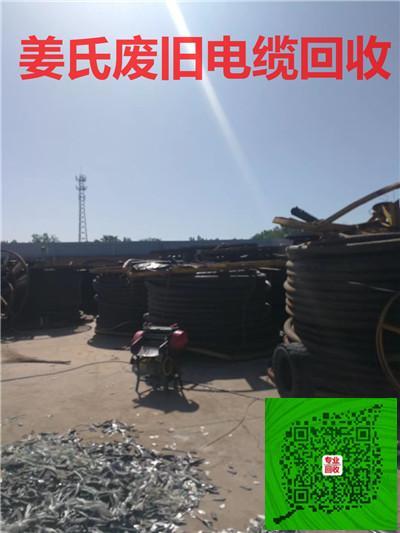 大连市变压器回收 大连市变压器回收公司热度