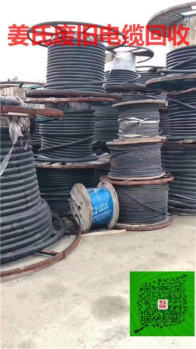北海电线电缆回收北海电缆回收一览表