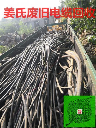 姜氏电缆回收