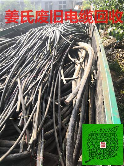 华容县通信电缆回收 回收通信电缆价格 华容县通信电缆