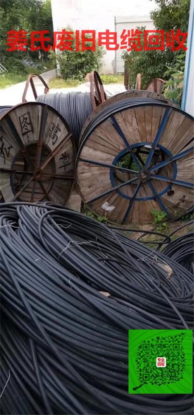 柳州市二手电缆回收 柳州市二手电缆回收公司热度